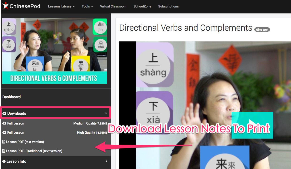 Directional_Verbs_and_Complements___Chinese_Lesson_-_ChinesePod.png